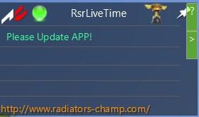 rsrpleaseupdateapp.jpg
